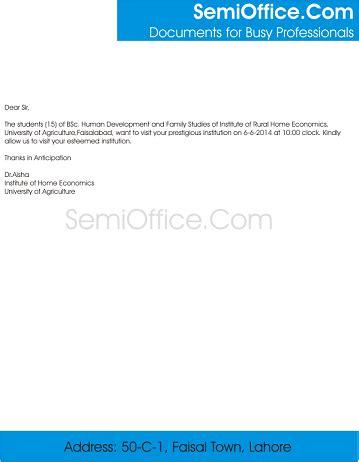 8 Software Developer Cover Letter Templates - Free Sample